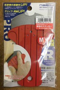 仁作 ステンレス製Rスクレーパー