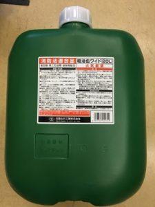 消防法適合軽油用ポリタンク